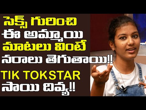 Tik Tok Star Sai Divya Bold Comments on Personal Life|| TIK-TOK STAR Sai Divya|| ETHIC TV