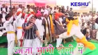 कुन्दा आरे मै || New Holi 2017 || Piretam & Parti || Keshu Music