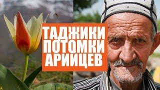Таджикистан - страна вечно цветущих тюльпанов / Таджикская ССР  и СССР / جمهوريت اجتماعی شوروى مختار