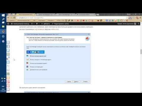 Что за программа AnVir Task Manager и как ей пользоваться