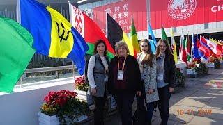 Открытое акционерное общество ''Полесье'' на первой международной выставке импортных товаров в Шанхае