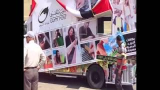 قناة السويس الجديدة: سيارة بريد للتحويلات وخدمات المحمول وبيع شهادات أسثمار القناة