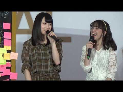 Sayaya AKB48, Zara, Acha JKT48 Di Everyday, Kachuusha/UZA Handshake Festival Jakarta 29-09-2018
