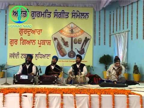 Adutti Gurmat Sangeet samellan- 2004 (Partaal) Jawaddi Taksal : Bhai Harbaljit Singh Saket Mandi