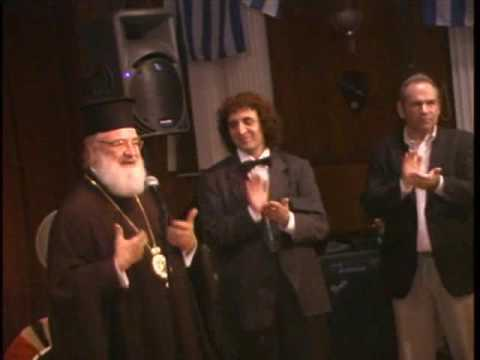 His Excellency Metropolitan Paisios in Panayoti Ka...