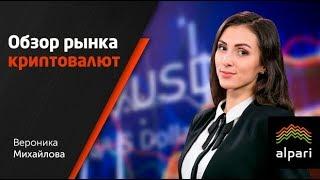 Биткоин новости: Герман Стерлигов запустил свою криптовалюту