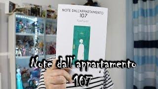 Letture d'autore #65 | Note dall'appartamento 107 | Star Comics
