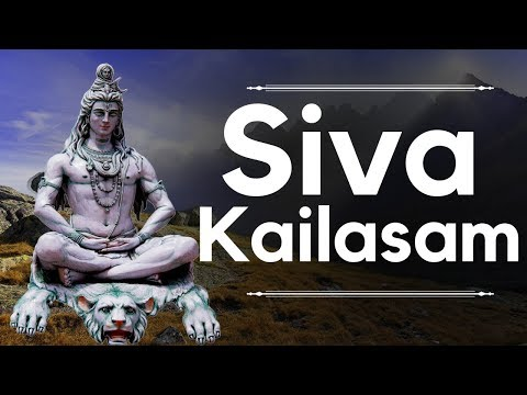 lord-shiva-songs---siva-kailasam---jukebox