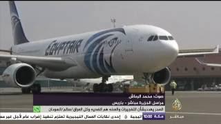 تغطية خاصة عن تحطم طائرة مصر للطيران القادمة من باريس إلى القاهرة