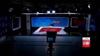 TOLOnews 6pm News 19 November 2019 /طلوعنیوز، خبر ساعت شش، ۲۸ عقرب ۱۳۹۸