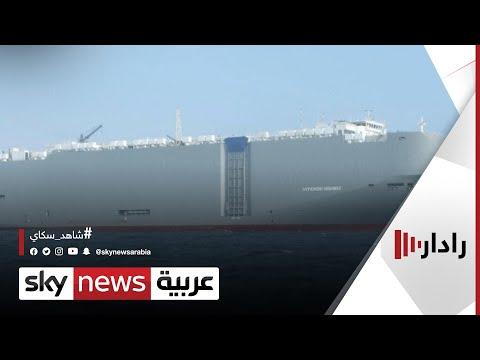 واشنطن: الرد على الهجوم على ناقلة النفط سيكون مشتركا | #رادار  - نشر قبل 2 ساعة