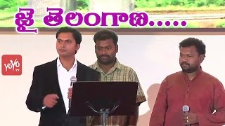 Jaya Jayahe Telangana Song By Mittapalli Surender, Matla Thirupathi And Janardhan @ Yoyo Tv Launch