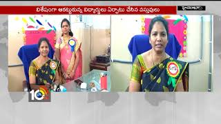 Students Science Exhibition In Gowtham Model School   Hyderabad   TS   10TV