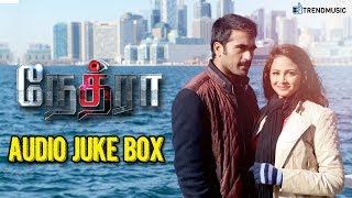 nethraa-jukebox-vinay-venkatesh-srikanth-deva-trend-music