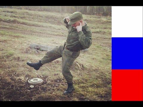 смех до слез !!! РУССКАЯ АРМИЯ .ПРИКОЛЫ (осторожно мат !!!). ★★★ THE RUSSIAN ARMY .FUN .,