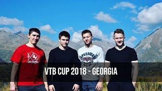 Поездка в Грузию - VTB CUP 2018