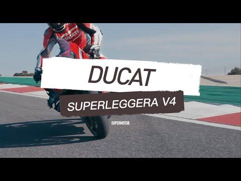 最強量產跑車!DUCATI SUPERLEGGERA V4