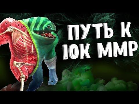 видео: ПУТЬ К 10К ММР ТАЙДХАНТЕР ДОТА 2 - road to 10k mmr tidehunter dota 2