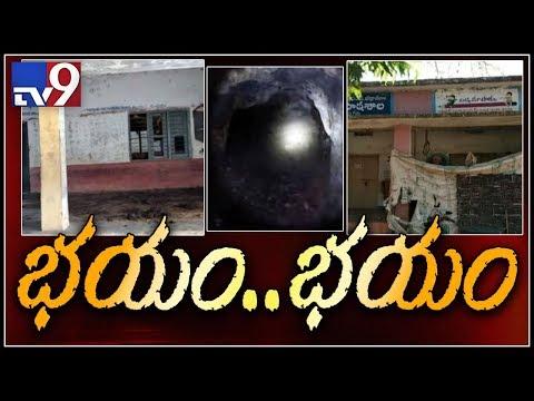Ghost fear haunts villagers of West Godavari - TV9