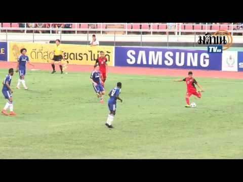 THAILAND ALL STAR  VS CHELSEA 30 05 58 LOGO มติชน HD TV