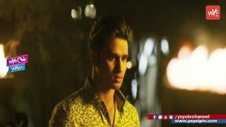 Ekkadiki Pothavu Chinnavada Theatrical Trailer | Nikhil Siddhartha | Hebah Patel | YOYO Cine Talkies