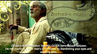 Zeehaal-e-miskeen | Kashti | Video: Pakistan