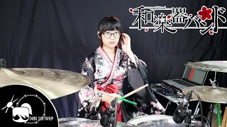 Download Senbonzakura  和楽器バンド / 千本桜 Drum Cover By Tarn Softwhip