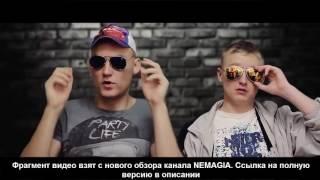 Баста выгнал Витю АК 47 с Gazgolder