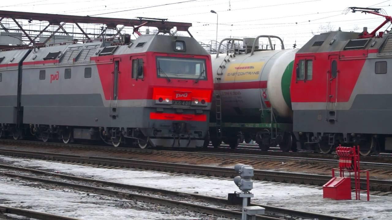 Гимн железнодорожников беларуси