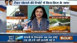 Kejriwal can lie on anyone's name, says Shazia Ilmi on Kejriwal bribe case