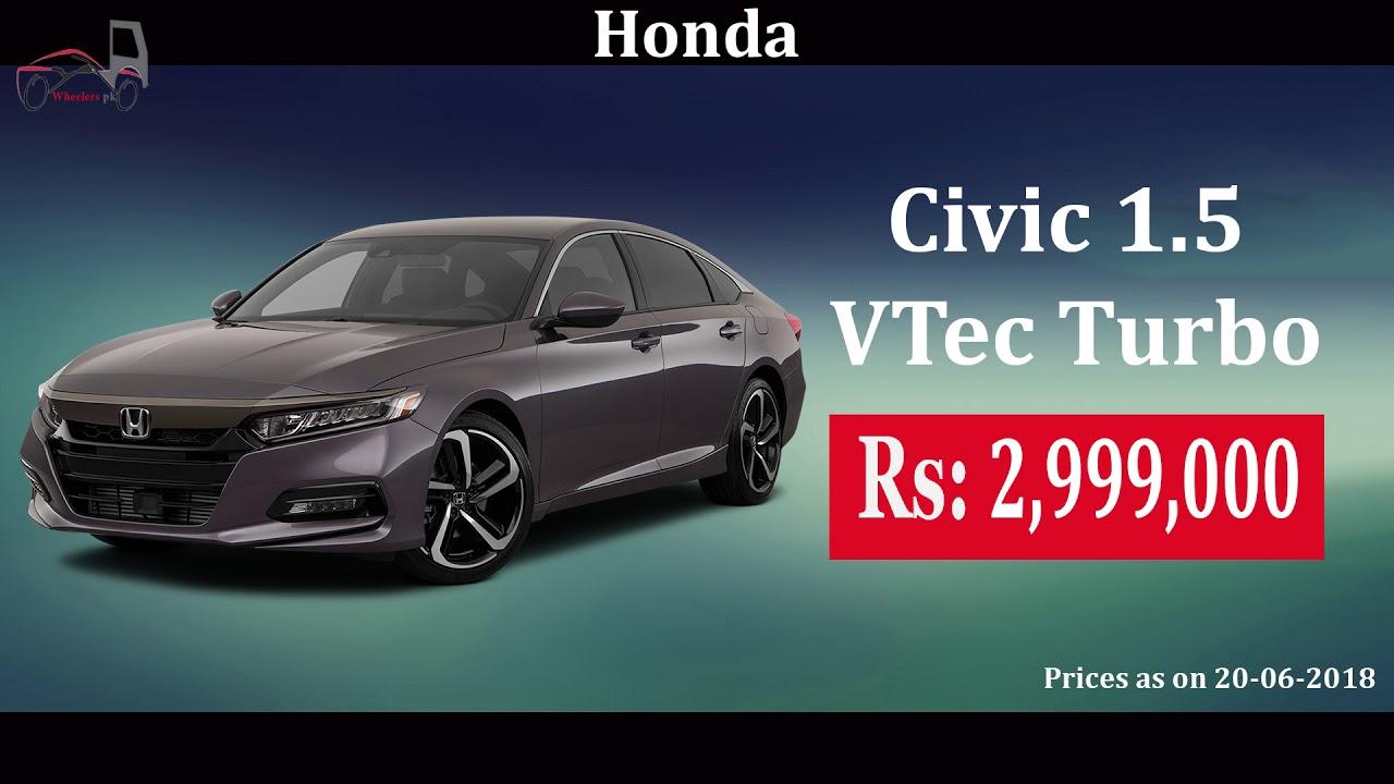 Honda Car Price In Pakistan Honda Pakistan Price List 2018 Youtube