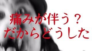 2017年3月15日に全国発売されるフラジールの3rd Album 「くたばれノスタ...