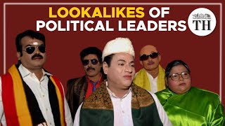 Meet the lookalikes of political leaders