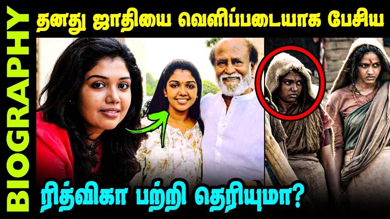 Untold story about Riythvika || Biography in Tamil | Bigg Boss Title winner Riythvika movies