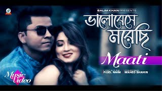 Valobeshe Morechi - Maati Mp3 Song Download