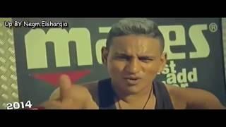 كليب حماده الليثى هب ودب 2014 اخراج تامر حربى Hamada Ellithy   Hab W Dab