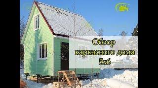 Обзор каркасного дома 5х6     СК Дачник