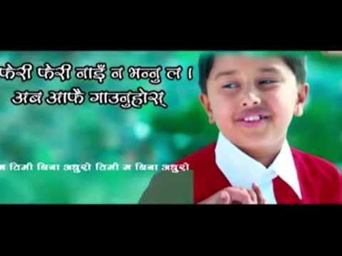 "Nepali music track ""timi sangai jiune marne chahana Chha mero"""