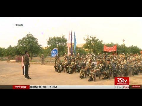 Raag Desh Special Show| Jaisalmer Border| BSF