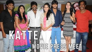 Katte Movie Press Meet   || Latest Kannada Film News