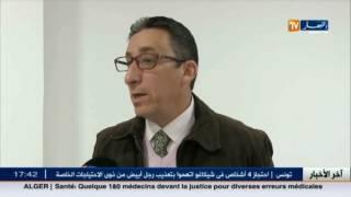صناعة  مصنع بيجو  الجزائر تستخلص الدروس