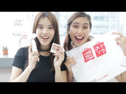 MINISO BEAUTY PRODUCTS - TESTED! (Cleansing device, and Eyebrow products) | Daily Vanity