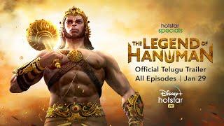 Hotstar Specials The Legend Of Hanuman | Official Telugu Trailer | Now Streaming Thumb