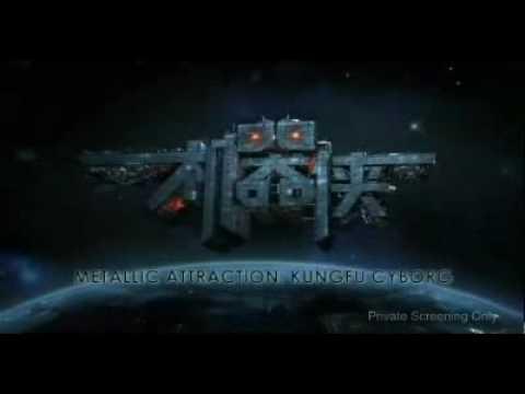 Metallic Attraction: Kungfu Cyborg Full Trailer