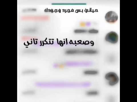 عايشه حالة حب معك وخداني Youtube