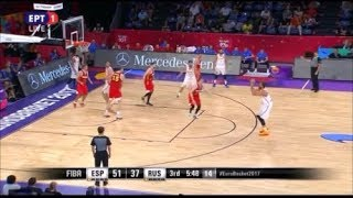Spain vs Russia 93-85 /Eurobasket 2017 3rd Place Match Highlights {17-9-2017}