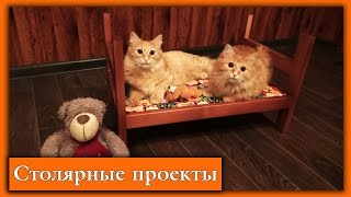 Кроватка для кота. Часть 2.