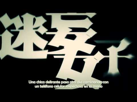[Wotamin] 被害妄想携帯女子(笑) (Higai Mousou Keitai Joshi (Wara)) [Giga P & Suzumu] Sub Esp