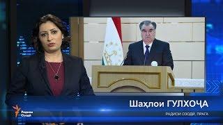 Ахбори Тоҷикистон ва ҷаҳон (13.03.2018)اخبار تاجیکستان .(HD)
