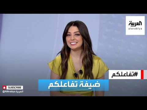 مذيعة MBC 3 تروي لتفاعلكم تجربتها في عالم الدراما  - نشر قبل 5 ساعة